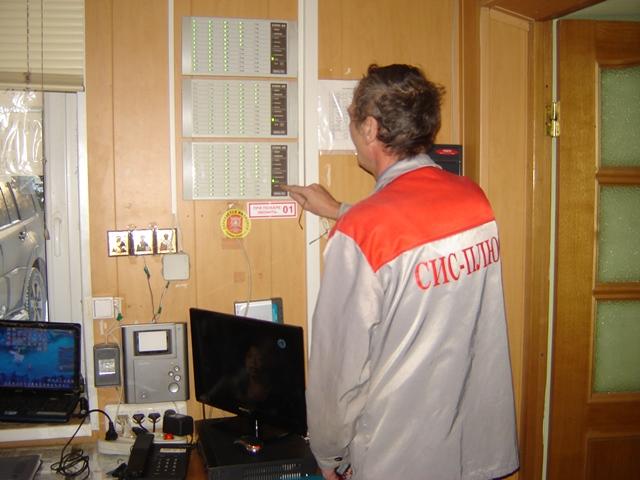 техническое обслуживание и ремонт автоматической пожарной сигнализации